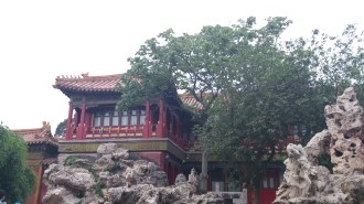 The Imperial Garden in the Forbidden City