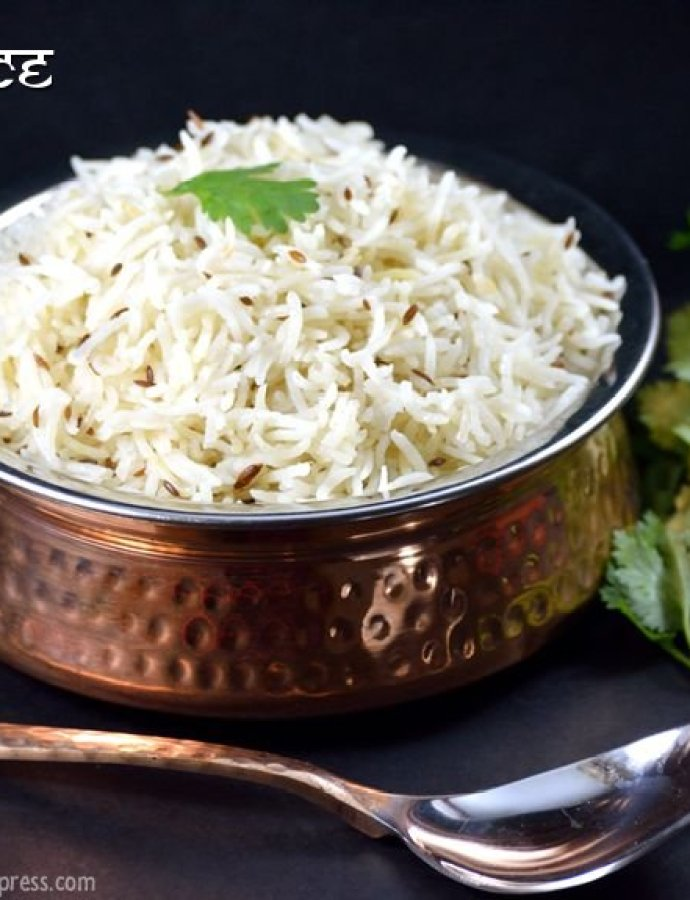 Jeera Rice | Quick Lunch Ideas