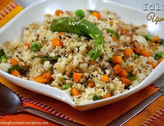 Idli Upma | Vegetable Idli Upma | Quick and Easy Recipes