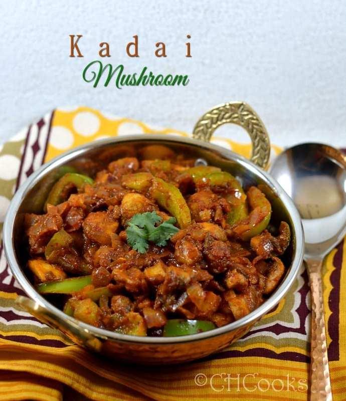 Kadai Mushroom | Spicy Mushroom Gravy