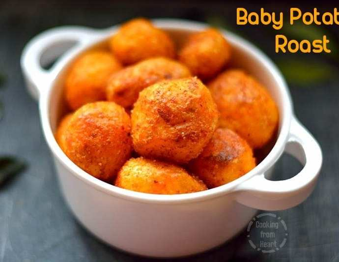 Baby Potato Roast | Stove Top Roast Baby Potatoes