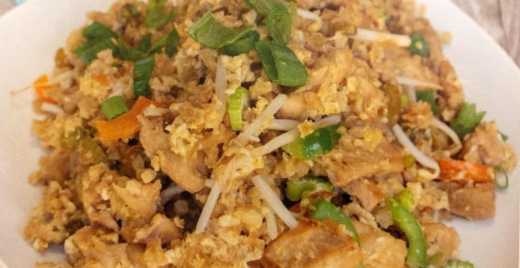 skinny rice