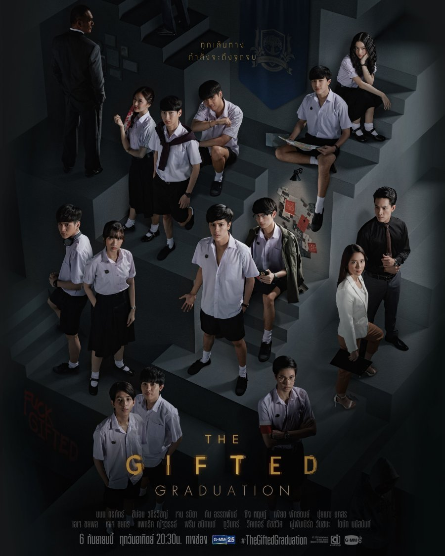 The Gifted 2 : Graduation – นักเรียนพลังกิฟต์ 2 EP13 End