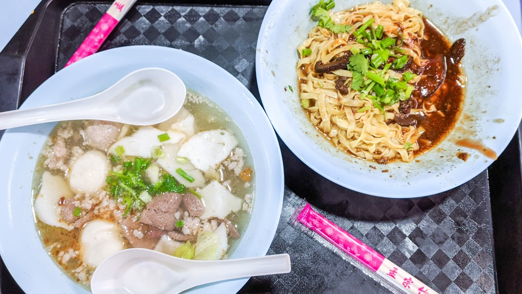 Ah Ter Teochew Fishball Noodles at Amoy Street Food Centre
