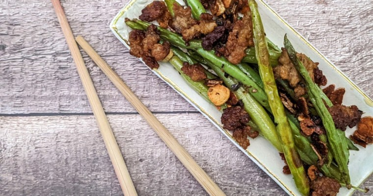 Chinese Fried Garlic Pork String Beans (干煸四季豆 )