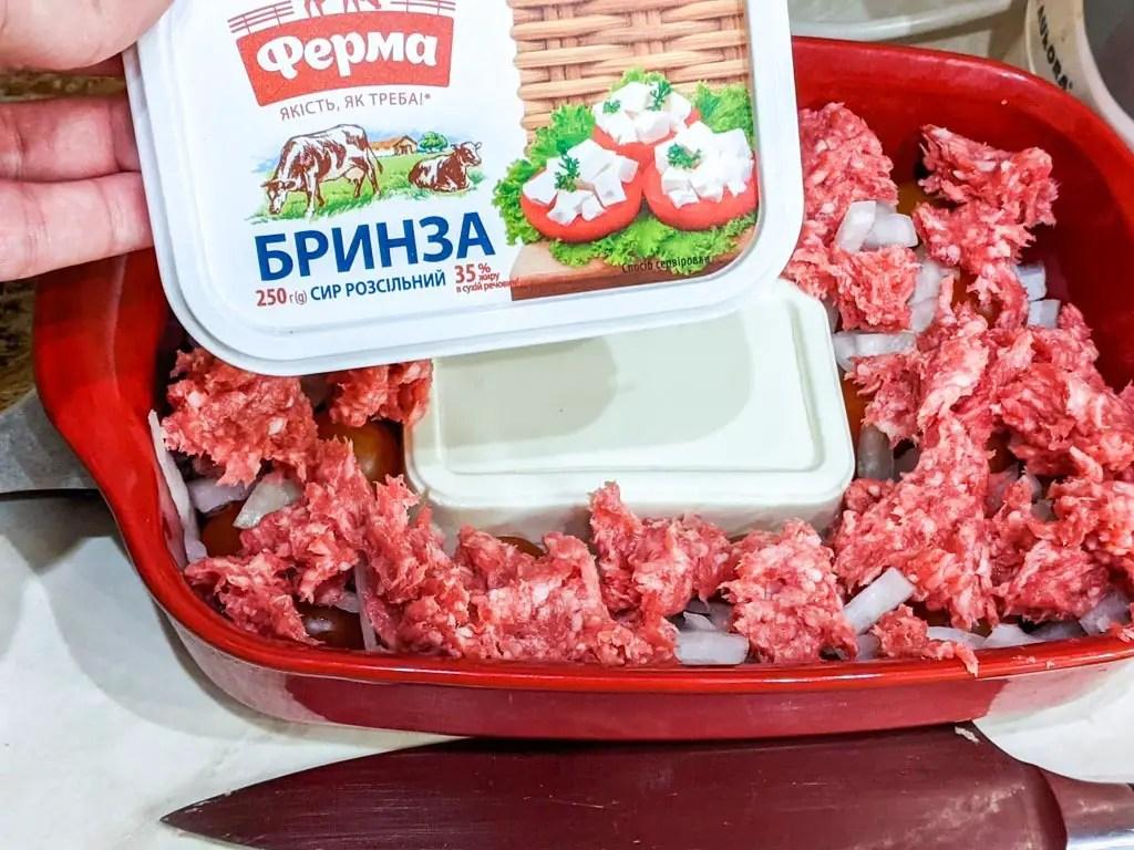 block of bryndza cheese for the tiktok feta pasta