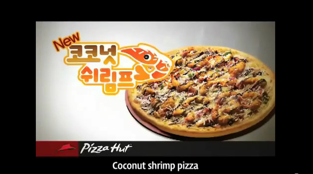 3. Coconut Shrimp Pizza - Pizza Hut, South Korea