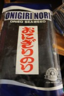 Seaweed snack - I've wanted to try it but never was brave. I still haven't tried it but will in the near future.