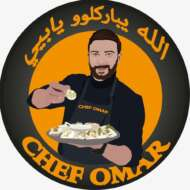 شيف عمر CHEF OMAR