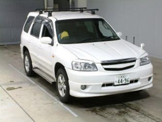 2005 Mazda Tribute Towing Capacity