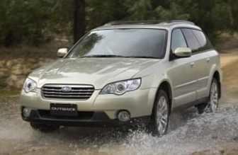 2008 Subaru Outback Towing Capacity