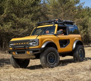 2022 ford bronco towing capacity ford bronco towing capacity 2021 2020 ford bronco towing capacity 2021 ford bronco towing capacity with tow package ford bronco tow package 1980 ford bronco towing capacity ford bronco 2021 2021 ford bronco v6 towing capacity