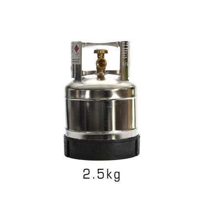 Gas Bottle 2.5kg
