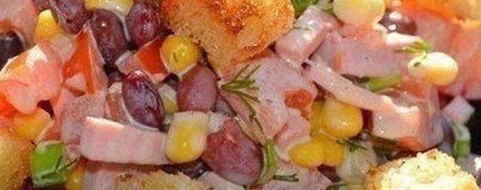 Салат овощной с фасолью, горошком и кукурузой