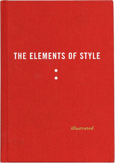 the elements of style maira kalman cover