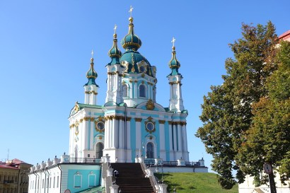 St Andrew's Church Kiev