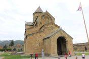 Svetitskhoveli Cathedral unesco