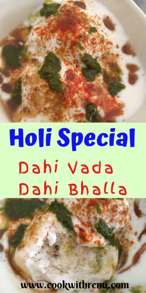 Holi Special Dahi Vada | Dahi Bhalla