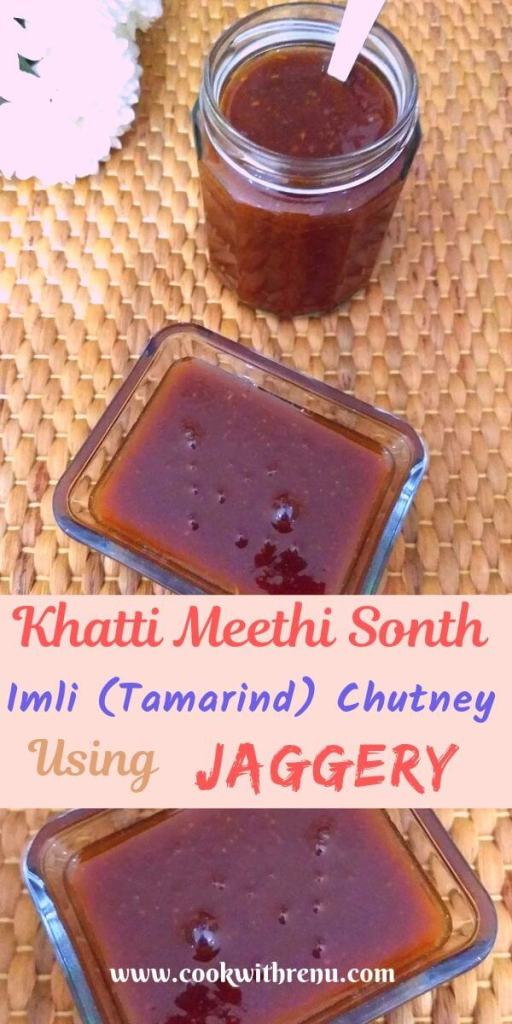 Sonth (Saunth) using Jaggery | Tamarind Chutney - Sonth (Saunth) using Jaggery is a sweet and sour chutney made using Tamarind. It is one of the main lip-smacking chutney's in Indian Chaats and snacks.