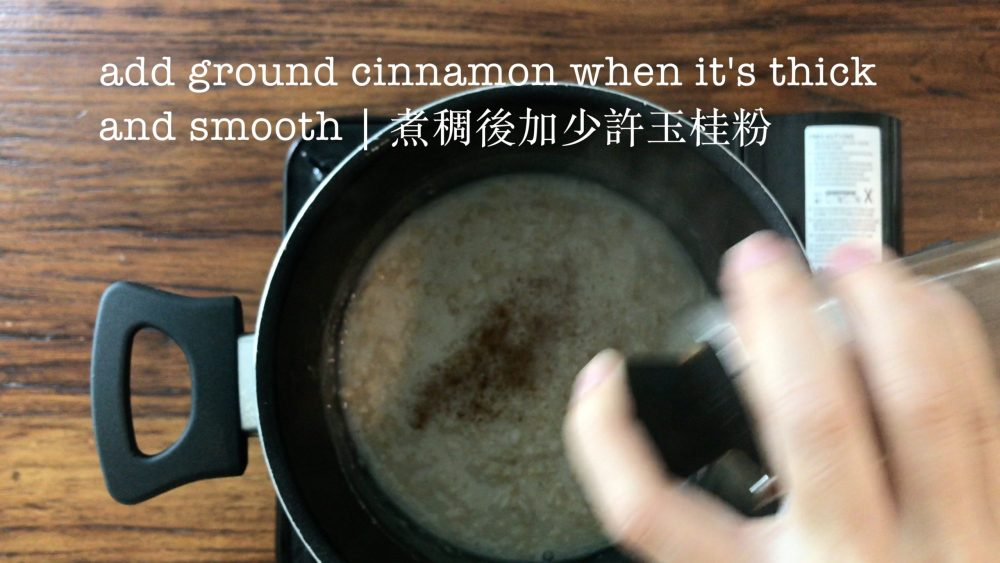 Adding a dash of ground cinnamon into the pot