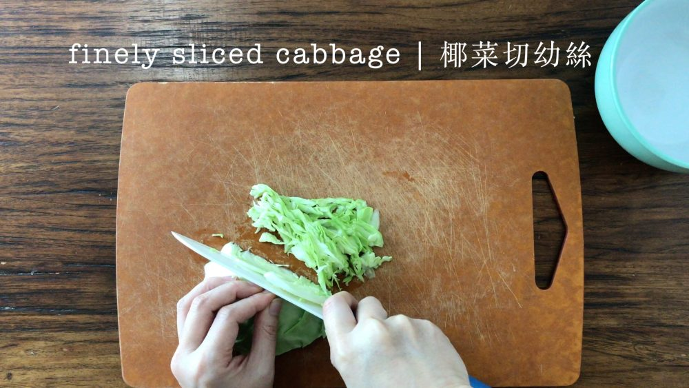 slicing some cabbage finely