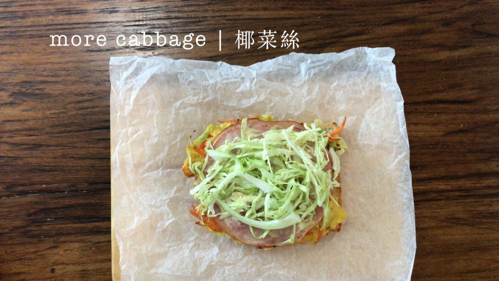 Put the rest of the sliced cabbage on the sandwich