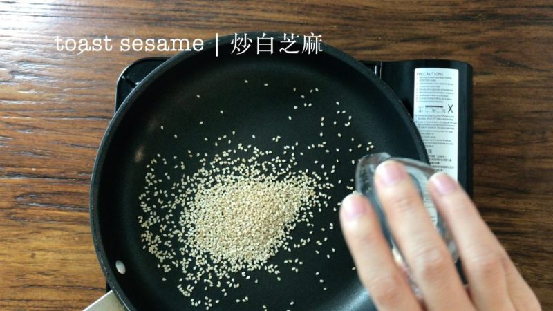 This image has an empty alt attribute; its file name is 豉油皇炒麵1-1024x576.jpg