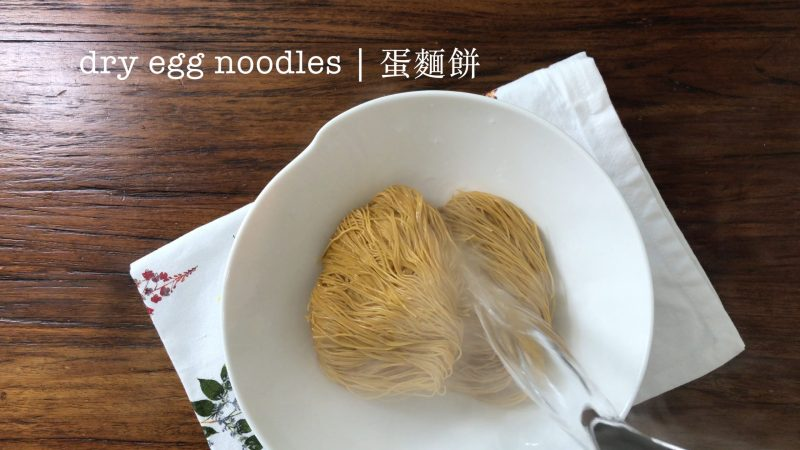 This image has an empty alt attribute; its file name is 豉油皇炒麵6.jpg