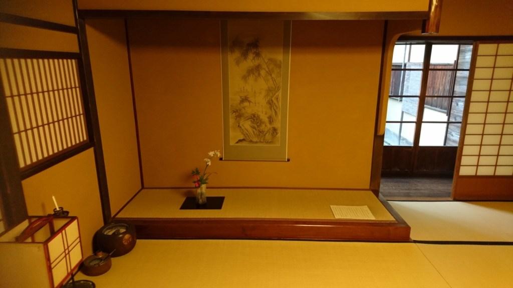 寺島蔵人邸,武家屋敷,床の間