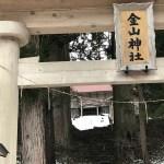 院内銀山 秋田で有名な心霊スポットにバイクで行ってみた。