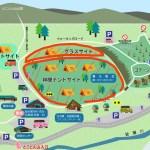 温泉のあるキャンプ場 秋田湯沢市とことん山の露天温泉は雪でも営業