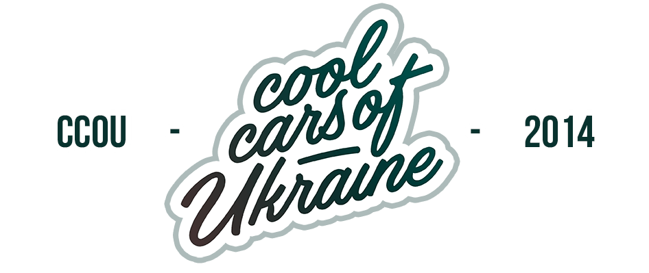 Cool Cars Of Ukraine