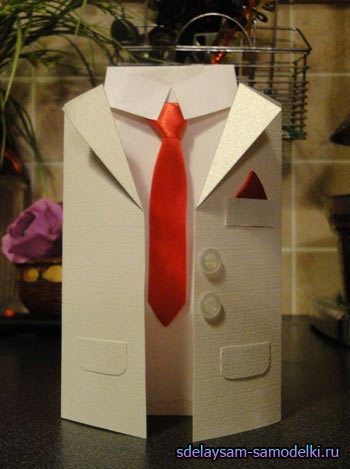 How To DIY Handmade Men Suit Invitation Cards