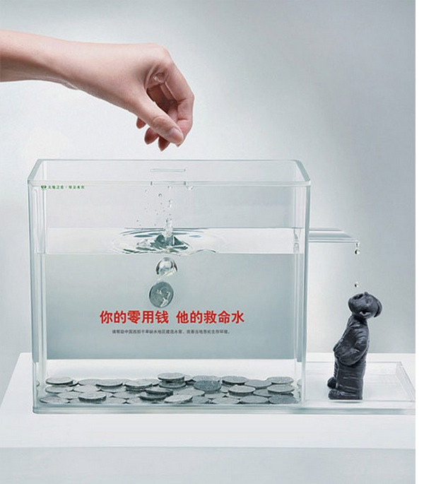 Clever Charity Box