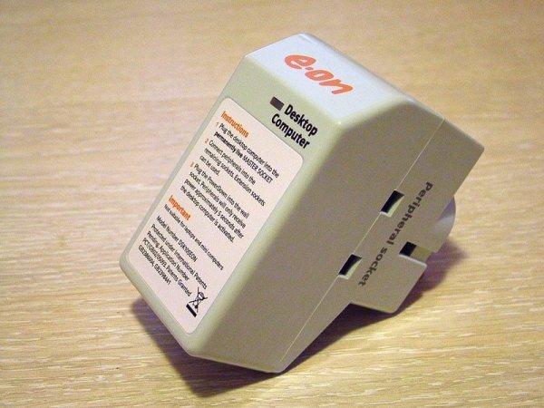 Eon Power down Plug