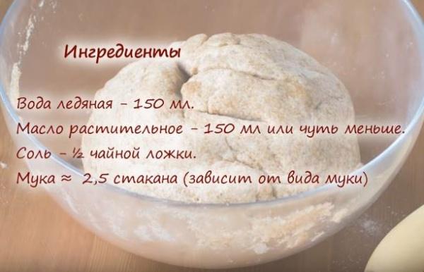 песочное печенье 6 ингредиенты