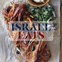 Book Review: Israel Eats
