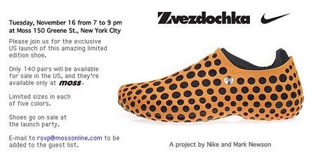 Nike Newson Invite