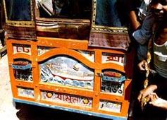 RickshawArt3.jpg
