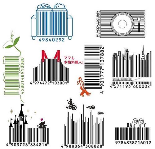 barcodes-japan2.jpg