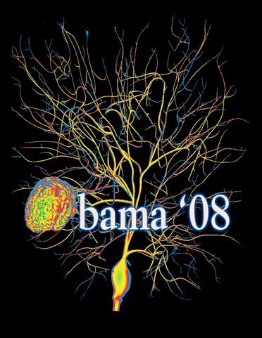 ObamaBrain.jpg