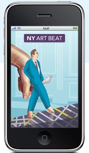 NYAB-app1.jpg