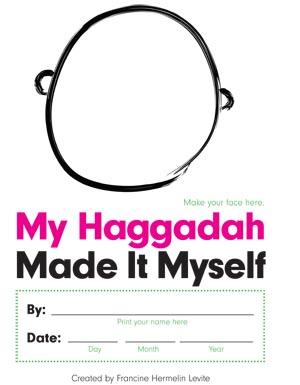 myhaggadah-1.jpg