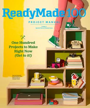 Readymade-image-100.jpg