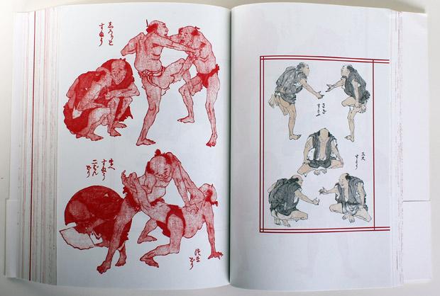 Hokusai-wrestlers.jpg