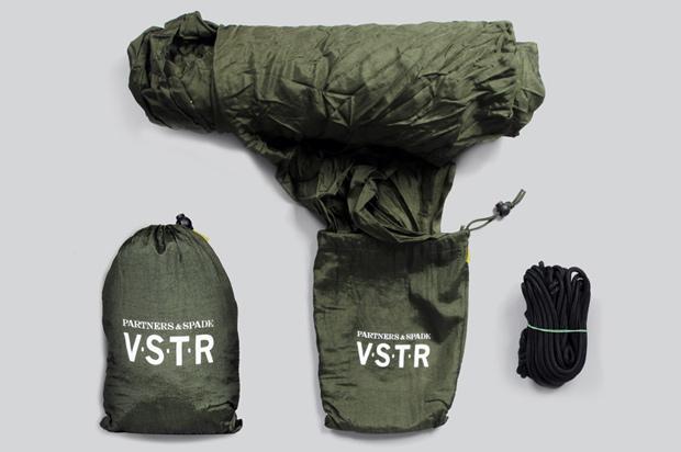 VSTR-PS-hammock.jpg