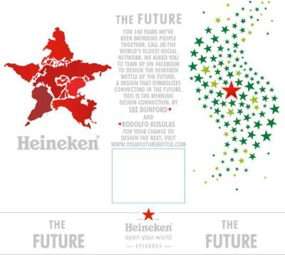 Heineken-winner-label.jpg