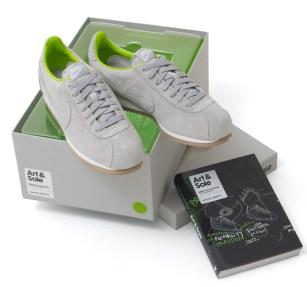 art-sole-green1.jpg