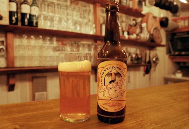Culturefix-Weisse-beer.jpg