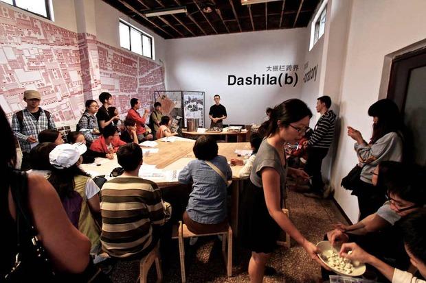 Beijing_Design_Week_4.jpg
